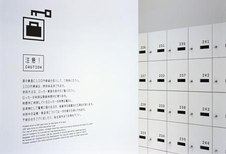 「青森県立美術館」 VI / サイン計画