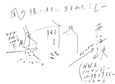 小林エリカ直筆『グリュシーのミレーの生家』のスケッチ