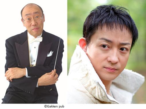 『「オーケストラル・バレエ」~踊りと語りで楽しむバレエ音楽コンサート』に出演する青島広志(左)、山本耕史(右)