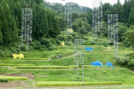 『大地の芸術祭 越後妻有アートトリエンナーレ』 Ilya & Emilia Kabakov『The Rice Field』2000年 Photo:Osamu Nakamura