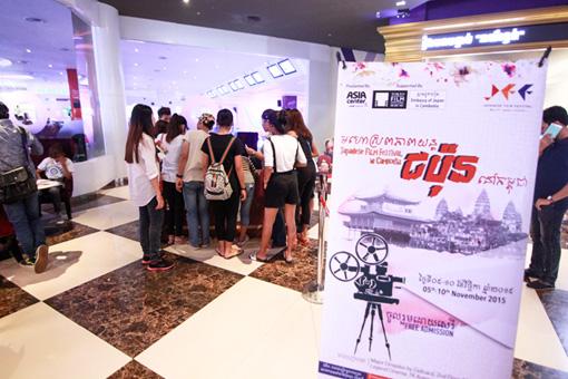『カンボジア日本映画祭』