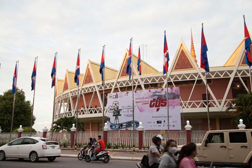 『カンボジア日本映画祭』の会場となった国立チャトモック劇場