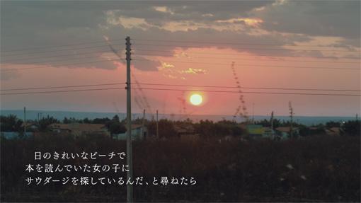 『風の惑星』2話より