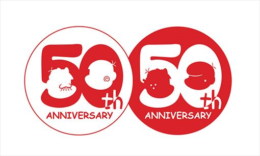 『天才バカボン』『もーれつア太郎』50周年ロゴ ©赤塚不二夫