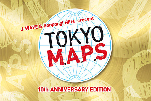 『J-WAVE & Roppongi Hills present TOKYO M.A.P.S 10th ANNIVARSARY EDITION』ロゴ