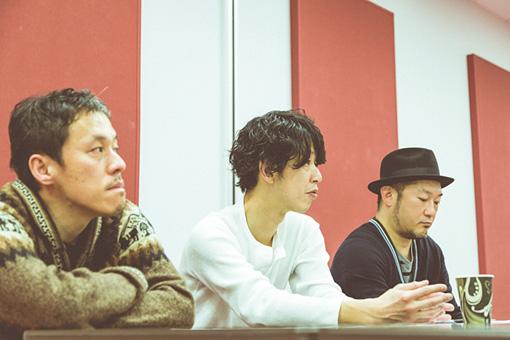 左から:西川弘剛、田中和将、亀井亨