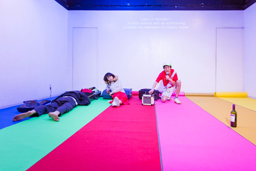 岡崎藝術座『+51 アビアシオン,サンボルハ』 Photo:Yuta Fukitsuka