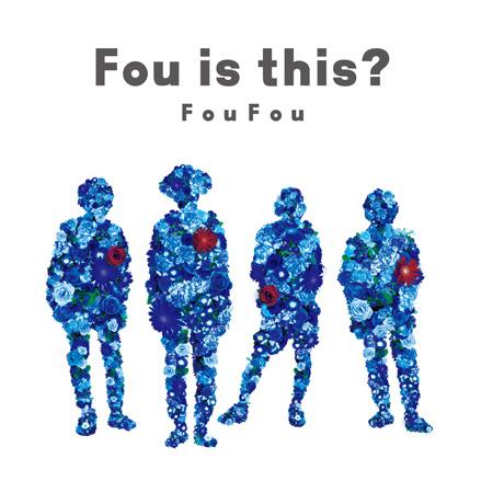 FouFou『Fou is this?』ジャケット
