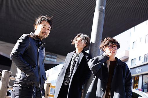 左から:高野修平、横山直弘、秋月琢登