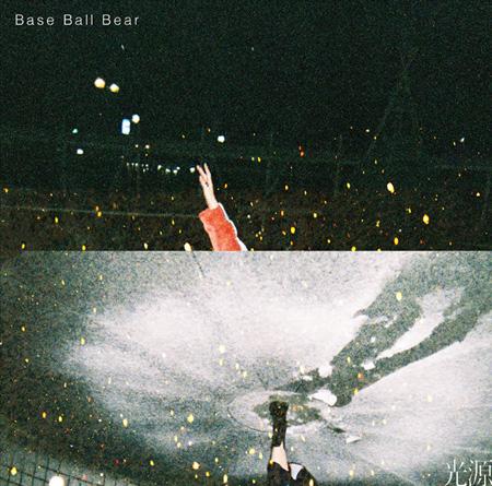 Base Ball Bear『光源』ジャケット