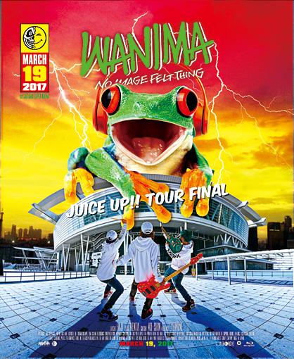 WANIMA『JUICE UP!! TOUR FINAL』ジャケット