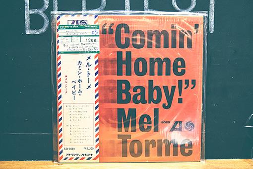 メル・トーメ『Comin' Home Baby!』