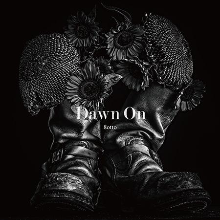 8otto『Dawn On』ジャケット
