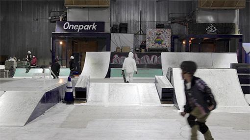 スケートパークOnepark内部の様子