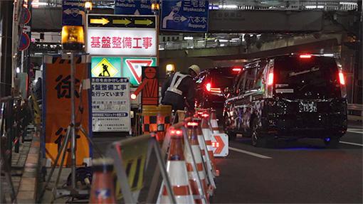 東京・渋谷の工事現場