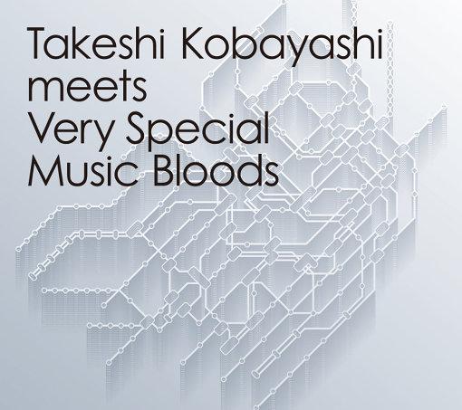 小林武史『Takeshi Kobayashi meets Very Special Music Bloods』ジャケット
