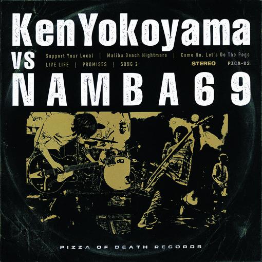 Ken Yokoyama / NAMBA69『Ken Yokoyama VS NAMBA69』ジャケット