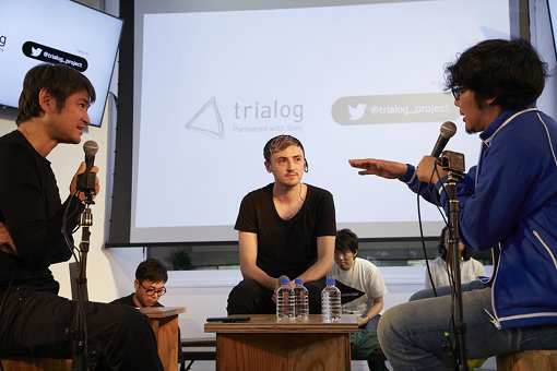 『trialog』でのトークセッションの様子(左から:水口哲也、デイヴィッド・オライリー、若林恵) 撮影:西村廣起