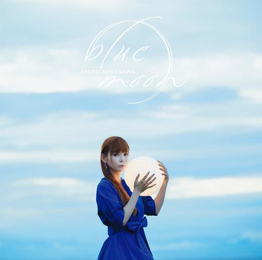中川翔子『blue moon』通常盤