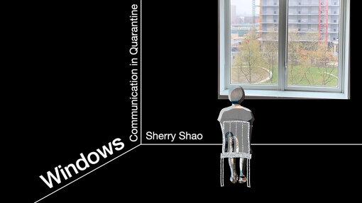 『YouFab 2020』学生賞:『Windows』Junxue Shao Sherry / もし窓を、身体的なコミュニケーションの手段として使うことができたらどうだろうか。メッセージの伝達は、LEDの飾りやスピーカーなど窓に取り付けたものを通じて反映させることができる。身体周りの環境を少し変えることで、人への遠隔操作が可能であるということを示す一助となるだろう