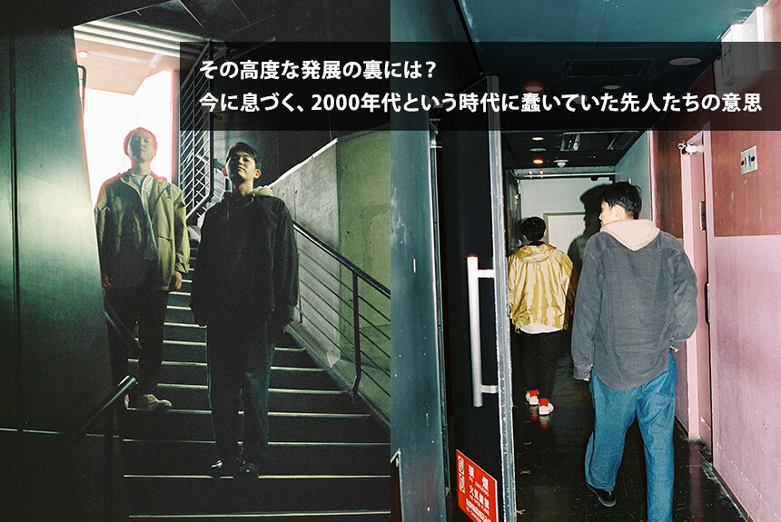 cero高城晶平×折坂悠太 10年代のインディ音楽の萌芽と開花の記録 | CINRA