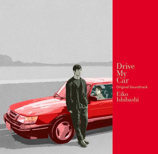 石橋英子『Drive My Car Original Soundtrack』ジャケット