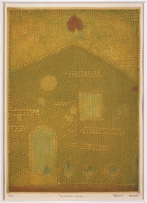 駒井哲郎《La Maison Jaune(黄色い家)》1960年 <br>福原コレクション(世田谷美術館蔵)(展示期間:5月27日迄)<br>©Yoshiko Komai 2010 /JAA1000185