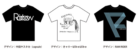 中田ヤスタカ、きゃりーぱみゅぱみゅ、RAM RIDERがデザインしたTシャツ
