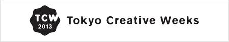 Tokyo Creative Weeks 2013
