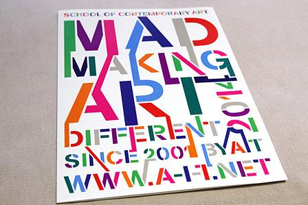「MAD2014」パンフレット