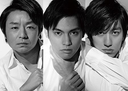 左から:水橋研ニ、柳楽優弥、水田航生