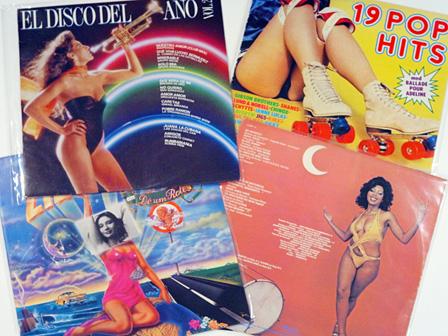 田中宏和の中南米レコードコレクション