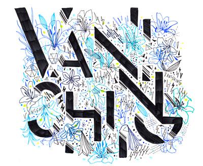 """イラストレーター・関根正悟による、""""Vanishing""""を表現した作品"""