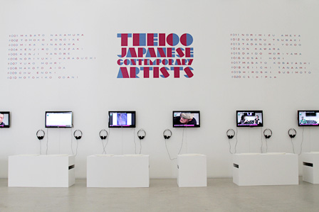『われらの時代:ポスト工業化社会の美術』 宇川直宏『THE 100 JAPANESE CONTEMPORARY ARTISTS』展示風景