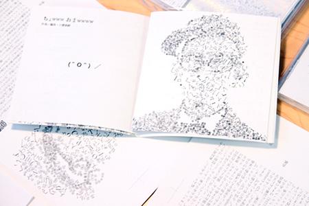 □□□の問題作『CD』をアートワークから徹底解剖