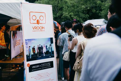『Awesome City Club × VROOMスペシャルトーク&ライブ』終演後には長蛇の列が