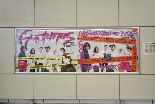 YUGO.(渋谷駅)