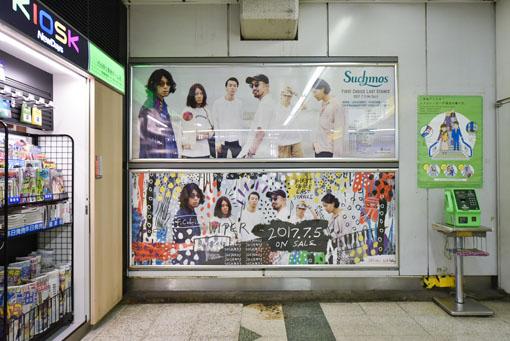 SAYORI WADA(渋谷駅)