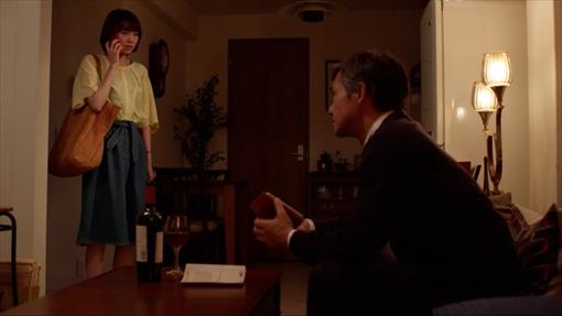 『パパ活』 ©エイベックス通信放送/フジテレビジョン